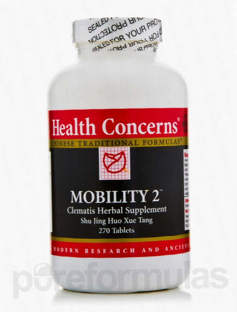 Health Concerns Cardiovascular Support - Mobility 2 (Clematis &