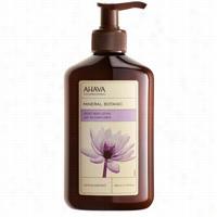 AHAVA Mineral Botanic Body Lotion Lotus Flower and Chestnut 13.5 oz
